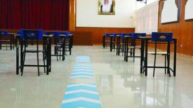 صورة «التربية»: جاهزون تماماً للاختبارات الورقية وخطة العودة للمدارس