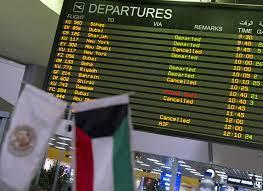 صورة قرار تطبيق الرسوم على تذاكر الركاب المغادرين والقادمين في المطار يدخل حيز التنفيذ