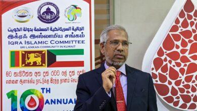 صورة الجالية السريلانكية المسلمة بدولة الكويت تنظم حملة التبرع بالدم السنوية العاشرة