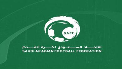 صورة السعودية تعلن تأسيس رابطة اللاعبين المحترفين