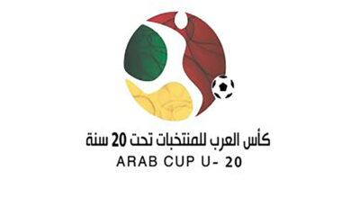 صورة تأهل مصر والجزائر لنصف نهائي كأس العرب لمنتخبات الشباب