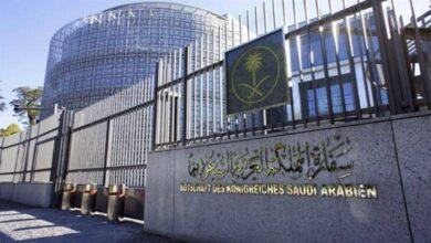 صورة تنويه مهم من السفارة السعودية في مصر