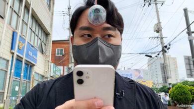 صورة عين ثالثة لمدمني الهواتف الذكية