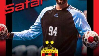 صورة علي صفر حارس منتخب الكويت لكرة اليد يحترف في أحد أعرق الأندية الأوروبية