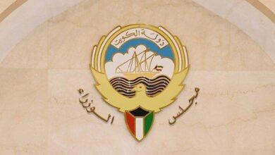 صورة الحكومة: الاعتذار عن الجلسة الخاصة لمجلس الأمة.. لـ«عدم التنسيق»