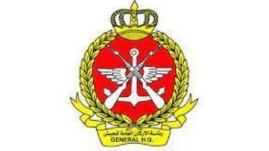 صورة «الخدمة العسكرية» تدعو المكلفين إلى التسجيل خلال 60 يوما من بلوغ 18 عاماً