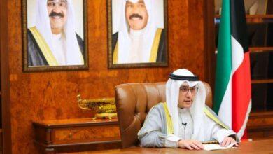 صورة الكويت تتعهد بـ 40 مليون دولار لتحالف «Gavi» ودعم مبادرة منشأة