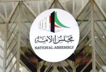 صورة مقترح نيابي: مساءلة الوزير سياسيا عن الهيئات التابعة لاختصاص وزارته