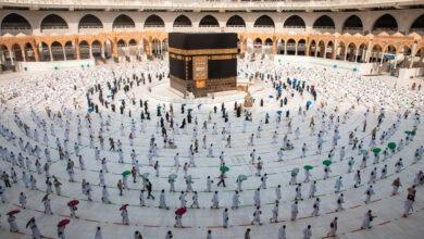 صورة السعودية: عيد الأضحى الثلاثاء 20 يوليو