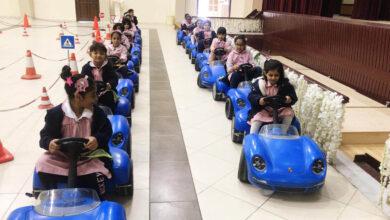 صورة اغلاق جميع الأنشطة الخاصة بالأطفال لمكافحة كورونا