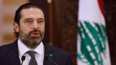 صورة الحريري يقدم للرئيس اللبناني تشكيلة حكومية جديدة