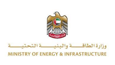صورة وزارة الطاقة والبنية التحتية: المفاوضات بين الإمارات وتحالف منظمة أوبك+ لاتزال مستمرة
