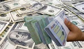 صورة الدولار يتخطى عتبة الـ 20 ألف ليرة لبنانية بعد اعتذار الحريري عن تشكيل الحكومة