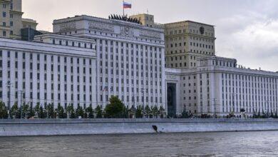 صورة هجوم إلكتروني يعطل موقع وزارة الدفاع الروسية