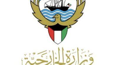 صورة الخارجية تنفي صحة ما تناقلته بعض مواقع التواصل حول لوبي مزعوم لـ الإمارات يقوم بالتحريض على الكويت
