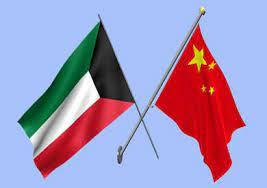صورة وزير خارجية الصين: دور الكويت إزاء القضايا الإقليمية والدولية.. فريد وبناء