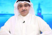 صورة وزير التجارة يشكل لجنة لمراجعة مصادر التمويل الصينية لـ «المدن الصناعية» الكويتية