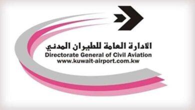 صورة «الطيران المدني»: 979 رحلة جوية نقلت 98934 راكبا في مطار الكويت خلال عطلة