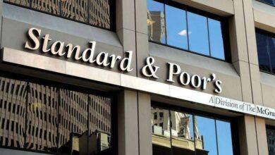 صورة «ستاندرد آند بورز» تثبّت تصنيف «الوطني» الائتماني عند «A»
