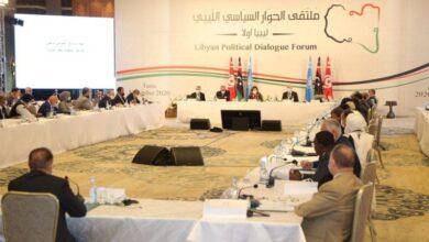 صورة الأمم المتحدة تعلن فشل محادثات جنيف في التوصل إلى اتفاق يمهد للانتخابات في ليبيا