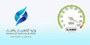 صورة مؤشر أحمال الكهرباء يسجل رقماً قياسياً جديداً
