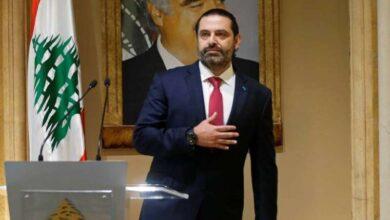صورة سعد الحريري يعلن اعتذاره عن عدم تشكيل الحكومة اللبنانية