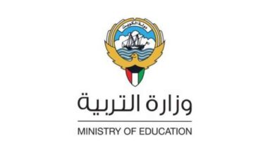 صورة لجنة جديدة في «التربية» لتقييم مدارس «الهدم والبناء»