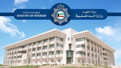 صورة الداخلية تضبط 59 مطلوب جنائي ومدني و11 متغيب و27 مخالف للإقامة في المهبولة