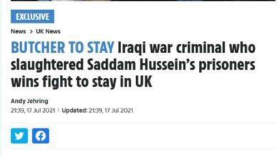 صورة سفاح الأسرى الكويتيين يكسب حق اللجوء في لندن!
