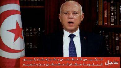 صورة الرئيس  التونسى قيس سعيد يقيل رئيس الوزراء ويجمد البرلمان والغنوشي يتهمه بالانقلاب