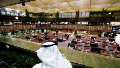 صورة بورصة الكويت تغلق تعاملاتها على انخفاض المؤشر العام 20.7 نقطة