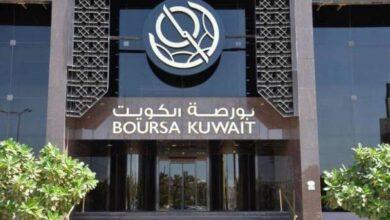 صورة بورصة الكويت تغلق تعاملاتها على ارتفاع المؤشر العام 23 نقطة ليبلغ مستوى 6791.35 نقطة
