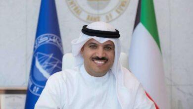 صورة بنك الكويت المركزي يطلق جائزتي «الباحث الاقتصادي الكويتي» و«الطالب الاقتصادي»