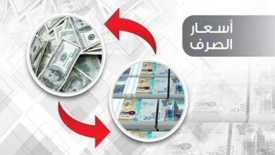 صورة الدولار الأميركي يستقر أمام الدينار عند 0.300 واليورو عند 0.354