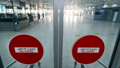 صورة «الطيران المدني»: إرجاع المسافرين غير المستوفين لشروط اعتماد شهادة التطعيم
