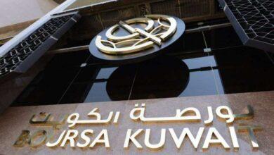 صورة بورصة الكويت تغلق تعاملاتها على انخفاض المؤشر العام 5.7 نقاط