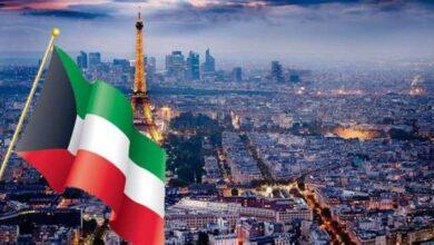 صورة فرنسا: الكويتيون ملزمون بتقديم شهادة صحية لدخول المرافق