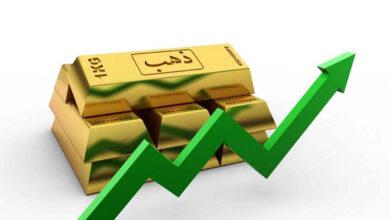 صورة ارتفاع أسعار الذهب إلى أعلى مستوياتها منذ 3 أسابيع