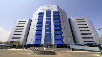 """صورة البنك المركزي السوداني يتلقى 857.68 مليون دولار من """"النقد الدولي"""""""