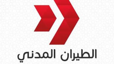 """صورة """"الطيران المدني"""": 739 راكباً على متن 8 رحلات وصلوا الكويت منذ بدء تفعيل قرار دخول المقيمين المحصّنين"""