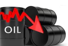 صورة سعر برميل النفط الكويتي ينخفض إلى 74.67 دولار