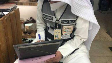 صورة 13 مخالفة و16 إنذاراً لعدم الالتزام بالاشتراطات الصحية في «الأحمدي»