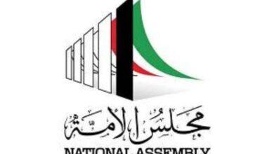 صورة لجنة غير محددي الجنسية البرلمانية وافقت على اقتراحات تتعلق بالمعلمين «البدون»