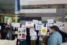 صورة معلمون رافضون لـ«التطعيم».. وقفوا في «التربية» احتجاجاً على الpcr
