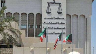 صورة رفض طلب الرد الثاني المقدم من دفاع المتهمين في «صندوق الجيش»