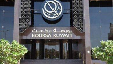 صورة بورصة الكويت تغلق تعاملاتها على ارتفاع المؤشر العام 8.88 نقطة