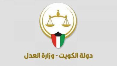 صورة «العدل» تدشن 4 خدمات إلكترونية جديدة اليوم