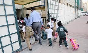 صورة العام الدراسي انطلق.. والمعلمون عادوا إلى المدارس