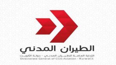 صورة «الطيران المدني»: تشغيل الرحلات المباشرة بين الكويت ومصر بعد غد الأحد