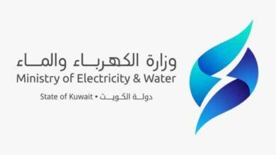 صورة براءة ذمة من «الكهرباء والماء» شرط لتحويل الحساب من بنك لآخر